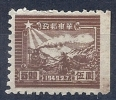 CHN0903 LOTE CHINA ORIENTAL YVERT Nº 15 - Ostchina 1949-50