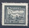 CHN0905 LOTE CHINA ORIENTAL YVERT Nº 21B - Ostchina 1949-50