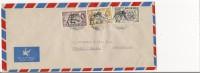 Nigeria Lettre Par Avion De 1954 - Nigeria (1961-...)