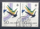 CHN0942 LOTE CHINA YVERT Nº 2859 PAREJA - 1949 - ... Volksrepublik