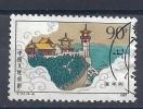 CHN0951 LOTE CHINA YVERT Nº 2855 - 1949 - ... Volksrepublik