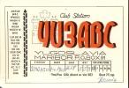 QSL - Club Station Yugoslavia Maribor 1965 - Cartes QSL