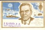 QSL - USSR -- CCCP Moskow To Stockholm 1975 - Cartes QSL