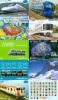 JOLI LOT De 90 CARTES PREPAYEES DIFFERENTES Japon (LOT 215)  TRAIN * DIFFERENT Japan CARDS * ZUG KARTEN - Télécartes