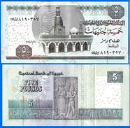 Egypte 5 Pounds 2014 Nouvelle Signature 23 ? Animal Egypt Pound Paypal Skrill Bitcoin OK - Egypt