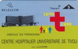 P 474 Centre Hospitalier 609 L Neuve Très Rare ! - Without Chip
