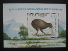 "CUBA  1990   ""NEW  ZEALAND  ´90""   INTERNATIONAL  STAMP  EXHIBITION    MINIATURE  SHEET - Unclassified"