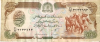 BILLETE DE AFGANISTAN DE 500 AFGHANIS  (BANK NOTE) - Afghanistán