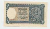 SLOVAKIA 100 Korun 1940 UNC NEUF P 11a  11 A - Slovakia