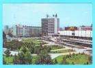 Postcard - Skopje     (V 11947) - Macedonia
