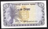 BANGLADESH P5b 1 TAKA  1973 DOUBLE BANGLA Character Signature KAFILUDDIN  MAHAMOOD  UNC. 2 P.h. - Bangladesh