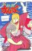 CARTE PREPAYEE JAPON * MANGA  * *  ANIME (8822) JAPAN PREPAID CARD * COMIC * MOVIE * CINEMA * - Film