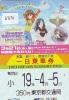 CARTE PREPAYEE JAPON * MANGA  *  *  ANIME (8831) JAPAN PREPAID CARD * COMIC * MOVIE * CINEMA * - Film