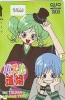 CARTE PREPAYEE JAPON * MANGA  * BETSUMA  * ANIME (8860) JAPAN PREPAID CARD * COMIC * MOVIE * CINEMA * - Kino