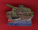 21931-pin's Militaire.armée.tank.giat Industries. - Militaria