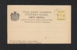 Montenegro Stationery Overprint 1893 - Montenegro