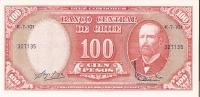 BILLETE DE CHILE DE 100 PESOS SIN CIRCULAR-NUEVO-MINT (BANK NOTE) - Chile