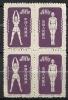 "China P.R. 1952  "" Radio Gymnastics ""  Mi. 167-68 II  Ungebr. / MNH / Neuf  (ap6) - Nuovi"