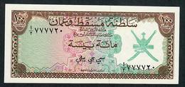 OMAN P1  100  BAISA   1970    UNC. - Oman