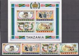 B0912 - TANZANIA Yv N°85/88 + BF ** 25° INCORONATION ELIZABETH II - Tanzania (1964-...)