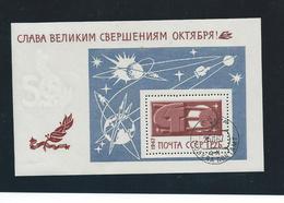 Bo048 - URSS 1967 - Bloc 48 (YT) Avec Empreinte 'Expo Philatélique Moscou' - Cinquantenaire De La Révolution D'Octobre - 1923-1991 USSR
