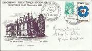 Nanterre - Exposition Philatélique Régionale 22-23 Novembre 1980 - Marcophilie (Lettres)