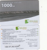 MAURITANIA - Birds, Mauritel Prepaid Card 1000 UM, Used - Mauritania