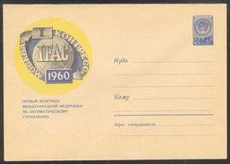 1241 RUSSIA 1960 ENTIER COVER Mint MOSCOW IFAC CONGRESS AUTOMATIC CYBERNÉTIQUE CYBERNETICS SCIENCE TELEMECHANICS 146 - Wissenschaften