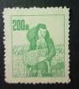 CHINA 1953: Scott 178, (*) - FREE SHIPPING ABOVE 10 EURO - Neufs