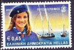 GREECE 2002 Scouting € 0,45 Vl. 2145 - Griekenland