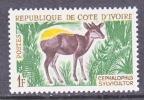 Ivory Coast 201  *  FAUNA - Ivory Coast (1892-1944)
