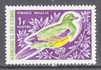 Ivory Coast 231  *  FAUNA  BIRD - Ivory Coast (1892-1944)