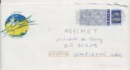 PAP Pret à Poster  Sivom De Sources De LAire Oblitération Ligny En Barrois N° 809/I/014 - Postal Stamped Stationery