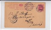 LEVANT ANGLAIS - 1905 -  CARTE POSTALE ENTIER De SALONIQUE (GRECE) Pour LINZ (AUSTRIA) - RARE - British Levant