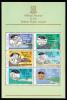 British Virgin Islands MNH Scott #489a Souvenir Sheet Of 6 Coinage Issue - Iles Vièrges Britanniques