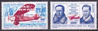 Série De 2 TP Neufs ** N° 484/485(Yvert) Bénin 1980 - Aviation, 1ère Liaison Aérienne Sans Escale Paris New-York - Bénin – Dahomey (1960-...)