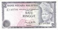 BILLETE DE MALASIA DE 1 RINNGIT  (BANKNOTE) - Malasia