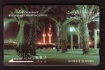 KOWEIT / KUWEIT - Kuweit Towers -   K.D. 5  -. Without Chip/ Sspuce - Used - Koweït