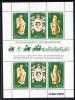 British Virgin Islands MNH Scott #337 Souvenir Sheet Queen Elizabeth II 25th Anniversary Of Coronation - Iles Vièrges Britanniques