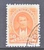 Ecuador  44  Original   (o)  1894 Issue - Ecuador
