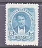 Ecuador  49  Original   * 1895 Issue - Ecuador