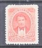 Ecuador  50  Original   * 1895 Issue - Ecuador