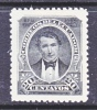 Ecuador  51  Original   * 1895 Issue - Ecuador