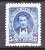 Ecuador  54  Original   * 1895 Issue - Ecuador
