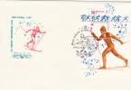 Sobre Primer Dia Moscu 1980 - Verano 1980: Moscu