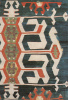 B69741 Art Reproduction Sammlung Konzett Manisa Kelim West Anatolien Not Used Perfect Shape Back Scan At Request - Arts