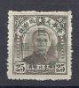 CHN0978 LOTE CHINA YVERT Nº 9 - China Dela Norte 1949-50