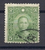 CHN0983 LOTE CHINA YVERT Nº 261 - China