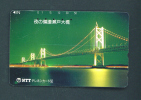 JAPAN  -  Magnetic Phonecard As Scan (350-206) - Japan