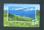 JAPAN  -  Magnetic Phonecard As Scan (411-097) - Japan